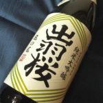 出羽桜亀の尾四割五分