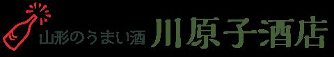 川原子酒店